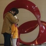 『【乃木坂46】野村周平、西野七瀬を正面から強く抱きしめる・・・』の画像