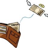 『1ヵ月のアルミホイル代が3万円越えた』の画像