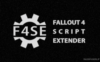 Fallout 4 Script Extender (F4SE)