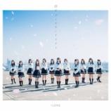 『[オリコン] =LOVE 5thシングル「探せ ダイヤモンドリリー」累計13万枚越え…【イコラブ】』の画像