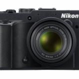 『ニコン COOLPIX P7700を正式発表 発売は9月下旬』の画像