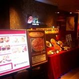 『(番外編)新宿ルミネエスト8階「ウルフギャング・パック」のハンバーガー』の画像
