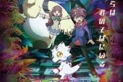【デジモン】アニメ新作「デジモンゴーストゲーム」10月3日より日曜9時放送!