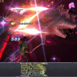 『【FF11】日課とリベンジ!』の画像