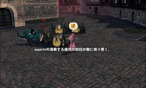 【小ネタ】魔法音楽『歳月の刻印』は防護壁に対しても発動する
