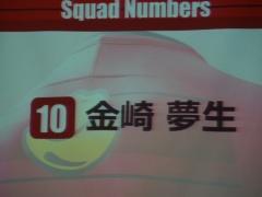 内田篤人、鹿島での背番号は「2」に決定!なお、「10」は金崎夢生!