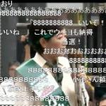 【動画】都知事選、小池百合子 街頭演説「韓国学校・外国人参政権・移民に反対!」