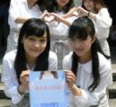 東大女子のイメージを変えたい!東大生の美女を集めた「東大美女図鑑」を販売