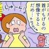 雑誌新潟Komachi最終回と気になるかわいい製氷器