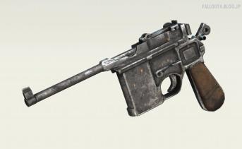 中国軍ピストルMOD(Mauser Pistol)