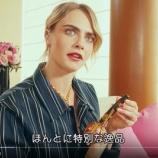 『\Vogue Japanで紹介/ニッケン刃物の日本刀はさみが大人気モデル カーラ・デルヴィーニュの愛用品として登場!』の画像