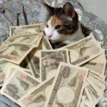 「世の中金だよな」←これ論破できる?
