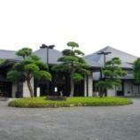 『いつか行きたい日本の名所 国立能楽堂』の画像