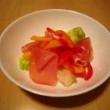 『緑のパプリカと生ハムサラダ』の画像
