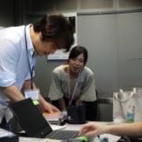 『結局はラジオ一番組の収録でさえ濱田家の厚みの影響は顕著』の画像