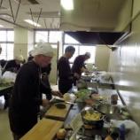 『3月の男の料理教室』の画像