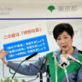 【悲報】東京都民10,000人が「自宅療養中」と判明wwwwwwww