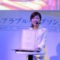 最先端IT・エレクトロニクス総合展シーテックジャパン2014 その51(エプソン)の2