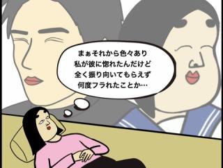 第488話 すみません【超現代風源氏物語】