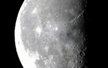 『下弦の月』の画像