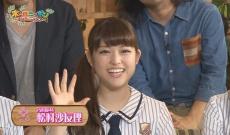 松村沙友理を許さなそうな乃木坂46メンバーは?