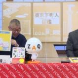 『J:COM「東京下町人図鑑」動画が公開されました!』の画像
