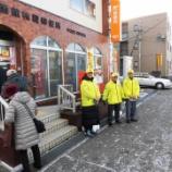 『「年金支給日に伴う街頭啓発活動」』の画像