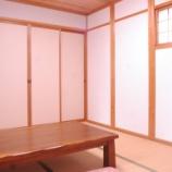 『ネット内覧会 5年経過した和室のいま』の画像