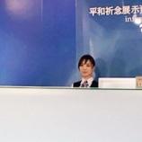 『西新宿の高層ビル48Fでの受付のお仕事あります!あと1名限定!』の画像