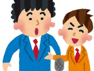中川家とかいうトーク漫才モノマネ全てがおもろい漫才師