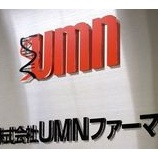 『UMNファーマ(4585)-野村證券株式会社』の画像