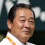 『【悲報】島根出身の有名人が梨田一人だけ』の画像