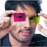 『CD Review:平井堅「FAKIN' POP」』の画像