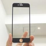 『スマートフォンの保護フィルム3種(ガラス・PET×2)の熱拡散率を比較!』の画像