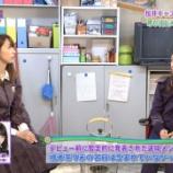 『【昨晩の46SHOW】奈々未さん卒業引退明日に迫る!!!!』の画像