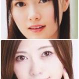 『【乃木坂46】白石麻衣の過去と現在の『目』の比較画像がこちら・・・』の画像
