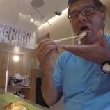 『お寿司を食べてる人 vol.2345』の画像