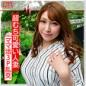 マキ(33)【ハメドリネットワークSecondEdition】
