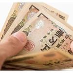 日本人の平均所得 9年間で73万円減、格差は過去最大wwwwwwwww