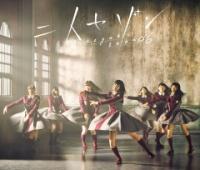 【欅坂46】来週カップリングしちゃうかもキタ━━━━(゚∀゚)━━━━!!
