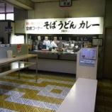 『名物 万代そば / 新潟 バスセンターのカレー 蕎麦 うどん 立ち食い』の画像