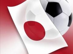 アジア杯誤審騒動に対する日本人の反応に感心!「日本人の民度はさすがに高い!どこかの国とは違う」