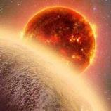『金星にエイリアンが存在する可能性』の画像