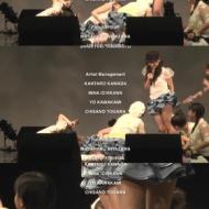 【画像】 道重さゆみさんが遂に鞘師里保さんのスカートの中をのぞく行為にwwww アイドルファンマスター