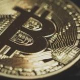 『ビットコインで利益を得る方法:貸仮想通貨とは』の画像