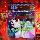 『11月21日 小岩マルハン 萌え萌え大戦争』の画像
