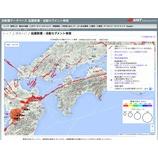 『平成28年 熊本地震を西の端にして考えると… 活断層走向地図を見ながら、今後の地震対策を考え、SG的にまとめていく。』の画像