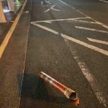 『【市民の方からのお声】戸田公園駅西口ロータリー。TOCOバスのバス停前ポールが破損しているのを教えていただきました。』の画像