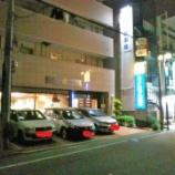『低価格帯のビジネスホテル「スマイルホテル西明石」に宿泊してきました!』の画像