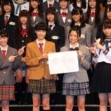 『【欅坂46】『ズムサタ』で最終審査の模様をオンエア!動く欅坂46をご覧ください』の画像